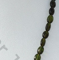 aaa Tourmaline Gemstone Beads  Oval Faceted